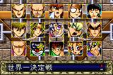 DDM WorldChampionship.jp