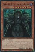 GuardianDreadscythe-DRL3-FR-UR-1E