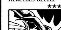 Hercules Beetle (Labyrinth)