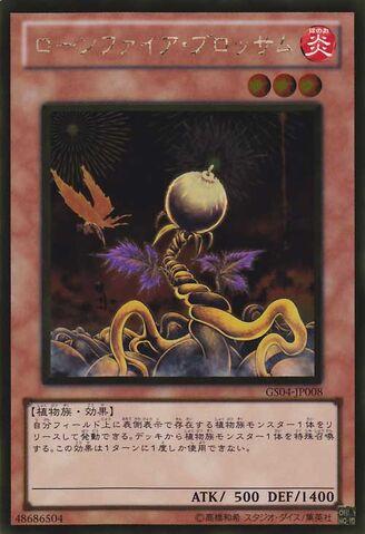 File:LonefireBlossom-GS04-JP-GUR.jpg