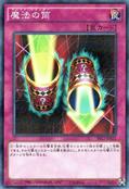 MagicCylinder-VS15-JP-NPR