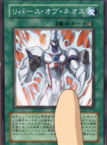File:ReverseofNeos-JP-Anime-GX.png