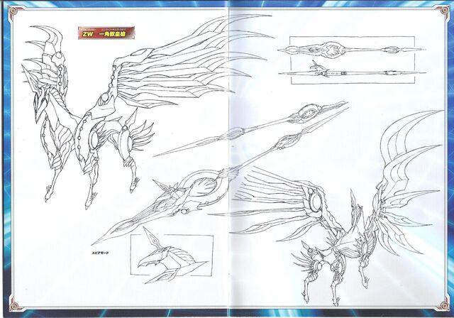File:ZWUnicornSpear-JP-Anime-ZX-ConceptArt.jpg