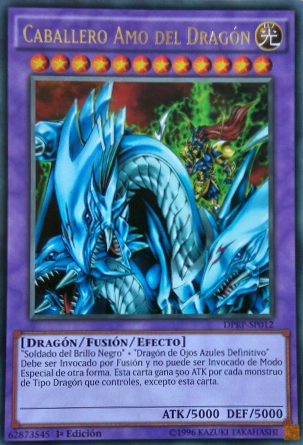 File:DragonMasterKnight-DPRP-SP-R-1E.png