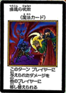 SpellofPain-JP-Manga-DM-color