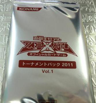 Tournament Pack 2011 Vol.1
