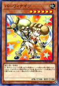 ParryKnights-COTD-JP-NR