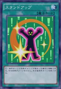 StandUp-JP-Anime-AV