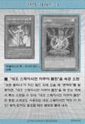 StrategyCard3-DP03-KR