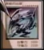 File:BlueEyesWhiteDragon-JP-Anime-Toei-2.png