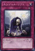 GracefulRevival-YSD5-JP-C