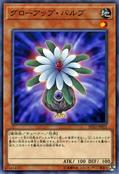 GlowUpBulb-SD32-JP-C