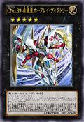 NumberC39UtopiaRayVictory-JP-Anime-ZX