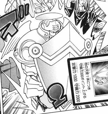 File:SeraphimGardna-JP-Manga-R-NC.png