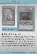 StrategyCard6-DP05-KR