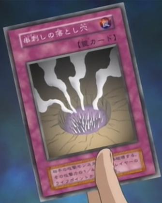 File:TrapHoleofSpikes-JP-Anime-DM.png