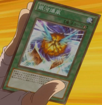 GalaxyBurst-JP-Anime-ZX