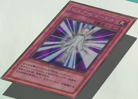 File:PurePupil-JP-Anime-GX.png