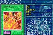 TremendousFire-GB8-JP-VG