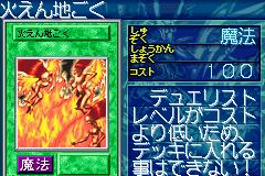 File:TremendousFire-GB8-JP-VG.png