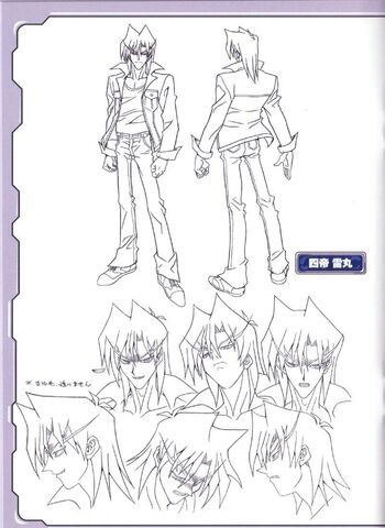File:Ikazuchimaru Linework.jpg