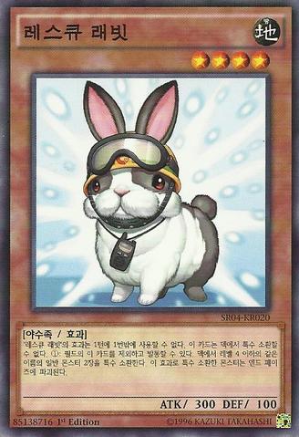 File:RescueRabbit-SR04-KR-C-1E.png