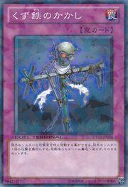 ScrapIronScarecrow-DT13-JP-DNPR-DT