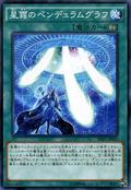 StarPendulumgraph-SD31-JP-C
