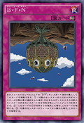 BattlewaspNest-JP-Anime-AV