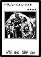 DragonMailKnight-JP-Manga-GX