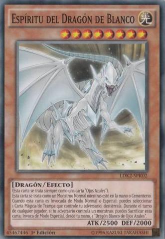 File:DragonSpiritofWhite-LDK2-SP-C-1E.png