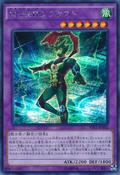 MaskedHEROBlast-VP15-JP-ScR