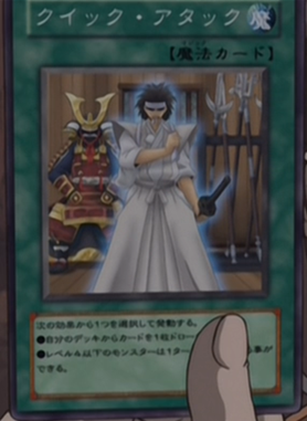 File:QuickRush-JP-Anime-GX.png