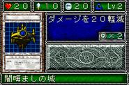 CastleofDMagic-DDM-JP-VG