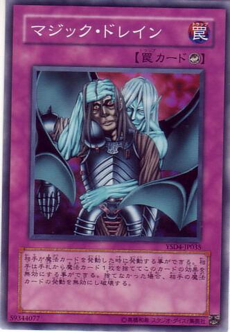 File:MagicDrain-YSD4-JP-C.jpg
