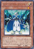 StardustPhantom-STOR-JP-R