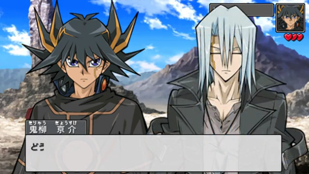File:TF05 Yusei finds Kalin.png