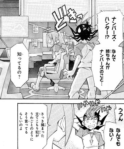 File:Yuma makes up excuses to Akari.png