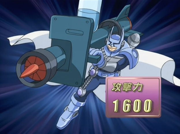 File:BubbleBlaster-JP-Anime-GX-NC.png