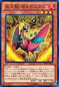 FireKingAvatarGarunix-LTGY-JP-C