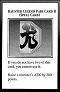 HauntedLegendPairCard2-EN-Manga-AV