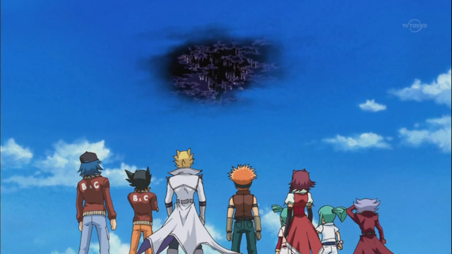 File:Hole in the Sky.png