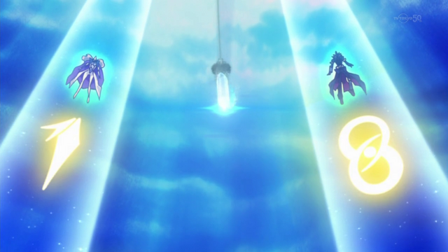 File:Pendulum Scale (Anime).png