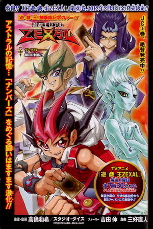 ZEXAL Rank 13 opening page