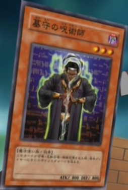 File:GravekeepersCurse-JP-Anime-GX.png