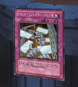 AttackReflectorUnit-JP-Anime-GX