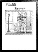 ShadeoftheKing-JP-Manga-ZX