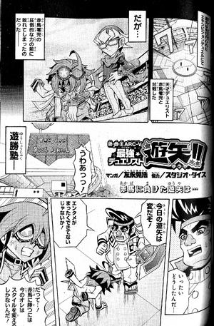Strongest Duelist Yuya 05