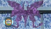 SymmetryRorschach-JP-Anime-5D-NC