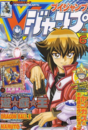 VJC-2006-6-Cover